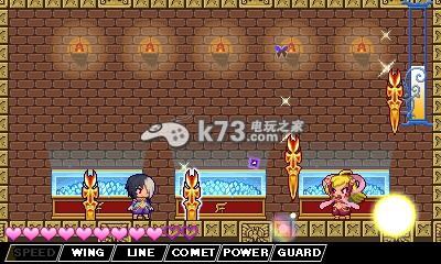 魔神少女编年史 繁体中文版下载 截图