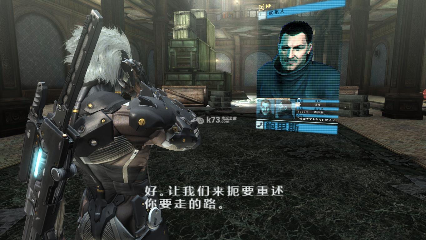 合金装备崛起复仇 中文GOD版下载 截图