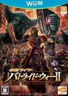 假面骑士斗骑大战2 日版下载