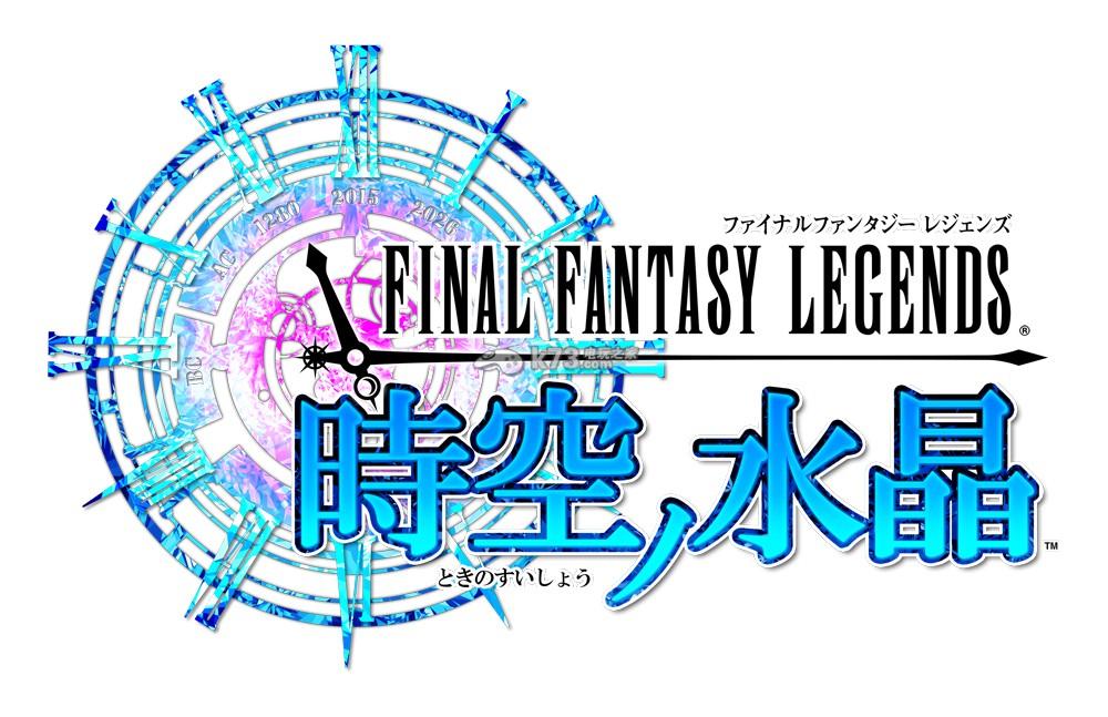 最终幻想传奇时空的水晶 v3.1.2 下载 截图