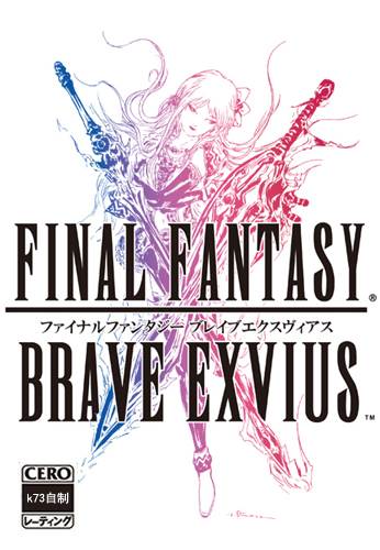最终幻想Brave Exivus v2.5.2 下载