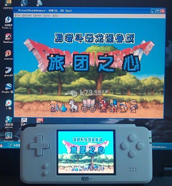 勇者斗恶龙怪兽篇3旅团之心 中文版下载 截图