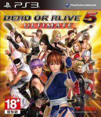 [PS3]ps3 死或生5终极版中文版下载 死或生5终极版ps3汉化版