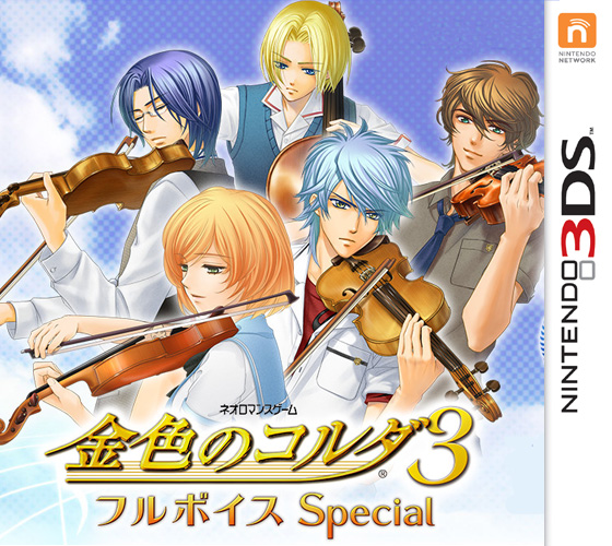 金色琴弦3全语音特别版日版下载