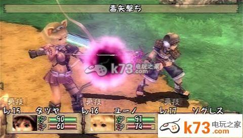 勇者物语新的旅人 中文版下载 截图