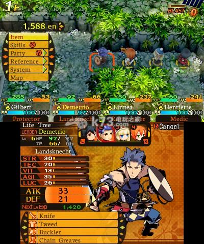 ds 世界树与不可思议的迷宫 美版下载 K73电玩之家