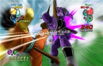 龙珠Z终极天下 美版下载 截图