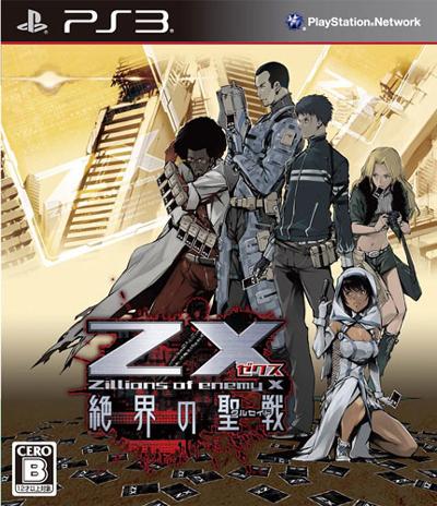 [PS3]ps3 ZX绝界的圣战日版下载