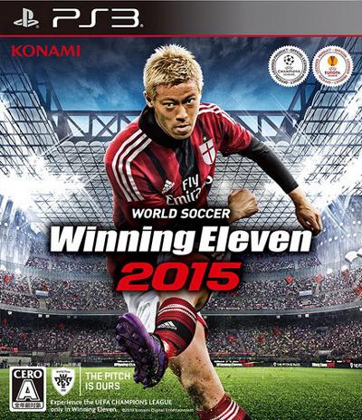 实况足球2015 中文版下载
