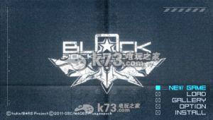 黑岩射手游戏版 日文原版下载 截图