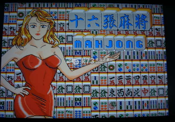 xbox360 md模拟器下载 genesis360 v1.08中文版 截图
