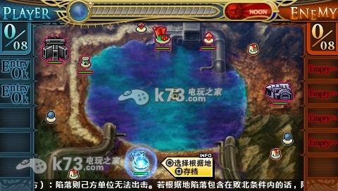 混沌时代6 中文版下载【苏帕尔莎汉化组】 截图