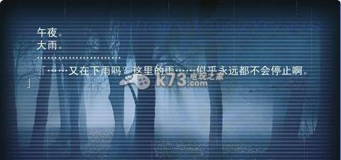 psp 彼岸花葬中文版下载 彼岸花葬汉化版 k73电玩之家