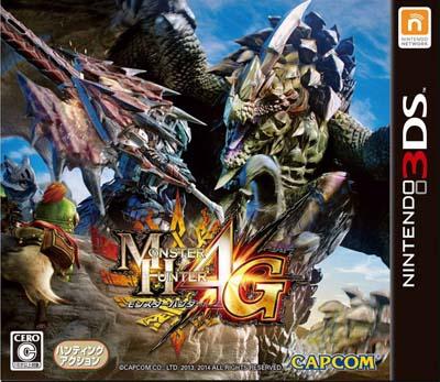 怪物猎人4g 日版v1.2联机补丁下载
