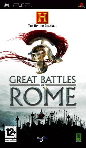 伟大的罗马战争 欧版下载
