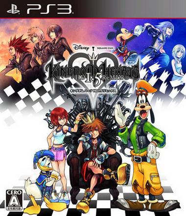 王国之心HD 1.5 Remix 日版下载