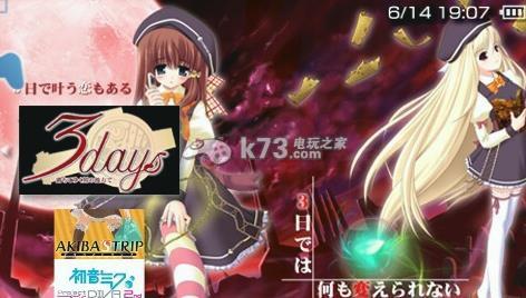3days 中文版下载 截图