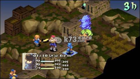 psp 最终幻想战略版狮子战争汉化版下载 最终幻想战略版狮子战争下载 k73电玩之家