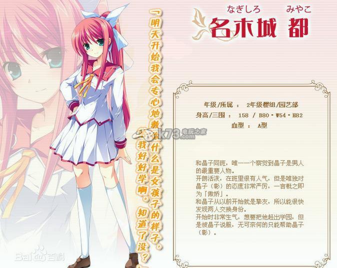 花与少女的祝福 中文版下载 截图