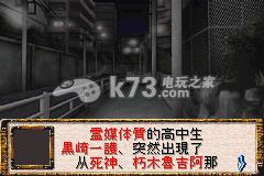 死神血染尸魂界 中文汉化版下载 截图