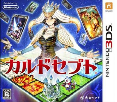 [3DS]3ds 卡片召唤师日版下载 卡片召唤师中文版下载