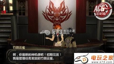 噬神者爆裂 中文版下载 截图