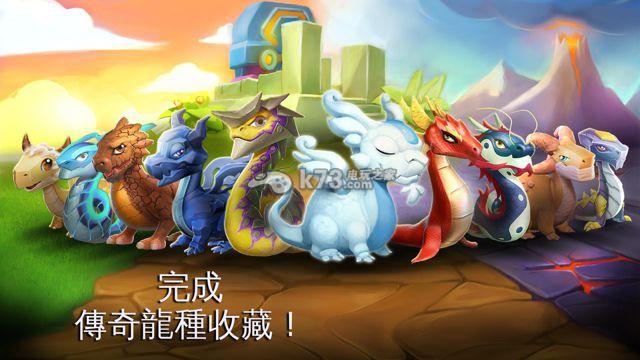 龙之狂热传奇 v1.0 中文破解版下载 截图
