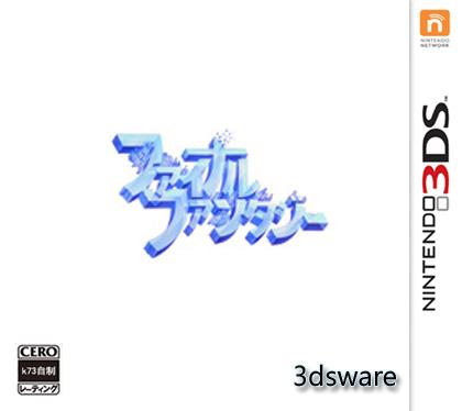 最终幻想1 日版下载