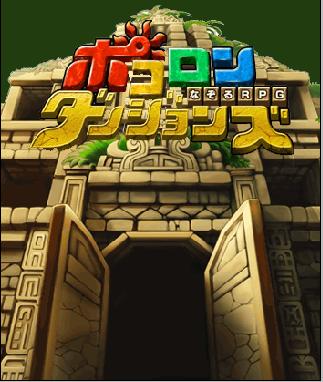 [PS3]怪物迷宫破解修改版下载 怪物迷宫存档无限虹结晶体力