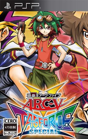 游戏王ARC-V卡片力量sp汉化版下载