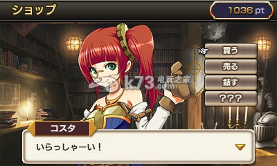 3ds 梦幻模拟战日版下载 梦幻模拟战3ds下载 _k73电玩之 ...