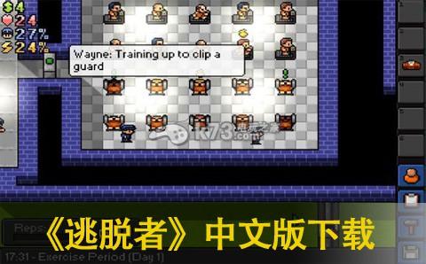 逃脱者 中文版下载 截图