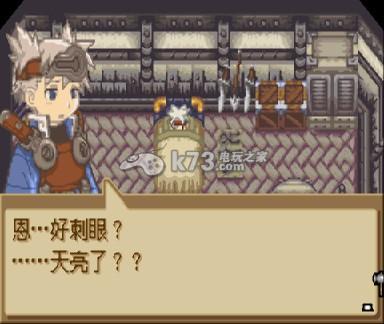 召唤之夜铸剑物语1 汉化版下载 截图