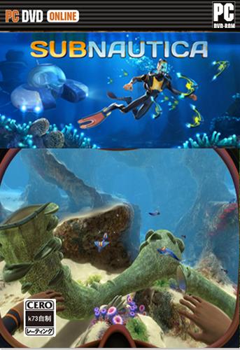 水下之旅 下載