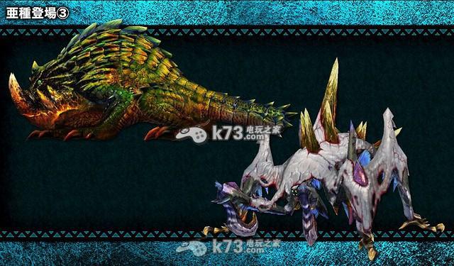 怪物獵人4G 歐版下載 截圖