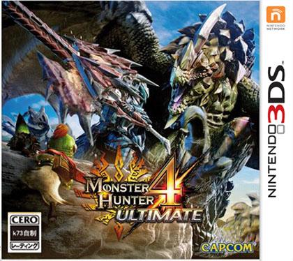 怪物獵人4G 歐版下載