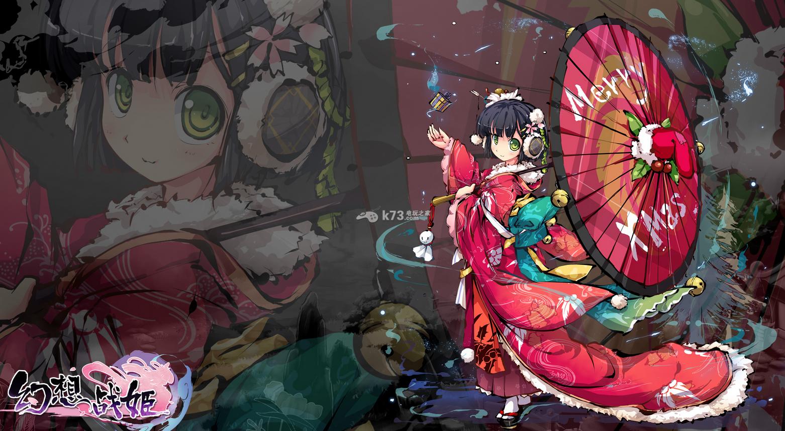 幻想战姬 v1.0.4 下载 截图
