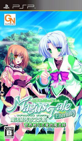 MagusTale世界树与恋爱的魔法使汉化版下载