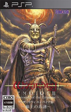 巫术帝国3霸王的系谱 日版下载