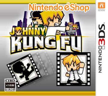 [3DS]3ds 功夫强尼美版下载【3DSWare】