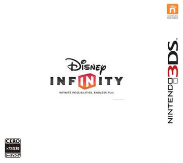 [3DS]3ds 迪斯尼无限欧版下载