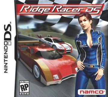 山脊赛车DS完美汉化版下载