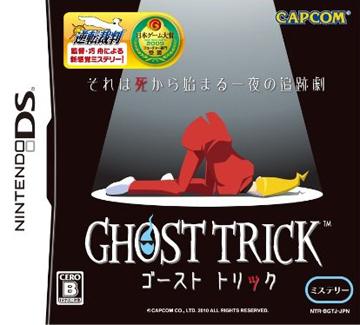 幽灵欺诈 完美中文汉化版下载