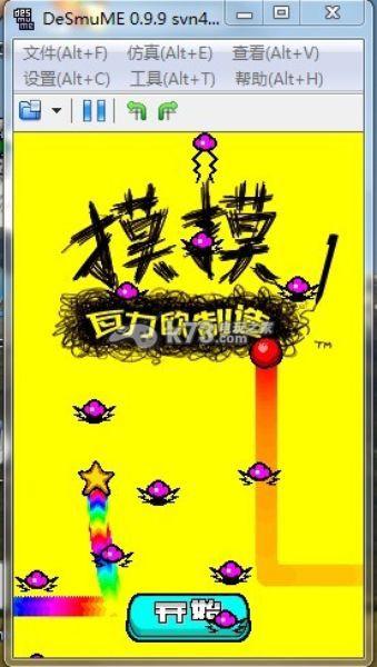摸摸瓦力欧制造 中文版下载 截图