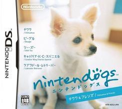 任天狗吉娃娃&腊肠犬和伙伴们 完美中文版合集下载