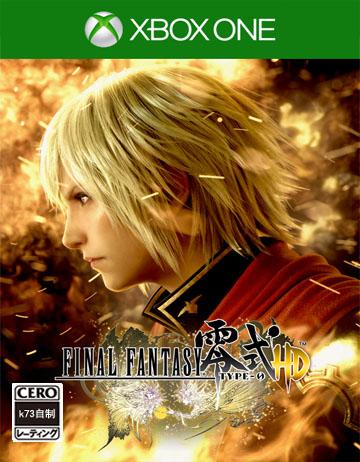 最终幻想零式HD 中文版下载