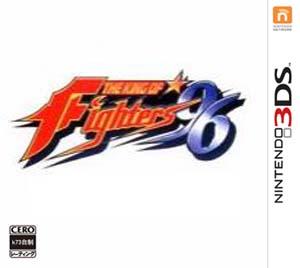 拳皇96 GB版下载