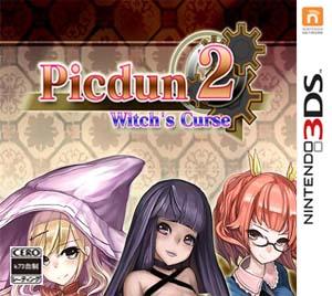 3ds 迷宫RPG绘画迷宫2欧版下载【3DSWare】