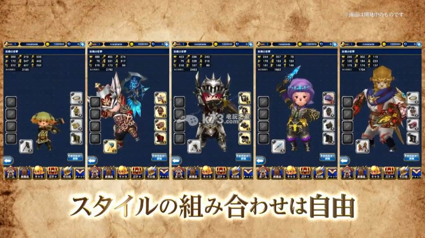 最终幻想Grand Masters v1.11.3 下载 截图
