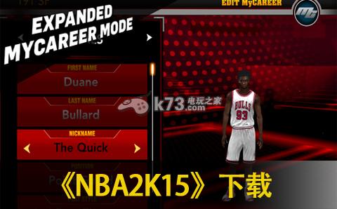 NBA2K15 下载 截图